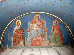 Restauration De Peinture Murale Fresque фреска Paris